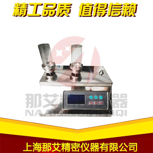 2.8.2微生物限度检测仪3滤头-NAI-XDY-3A0新款.jpg