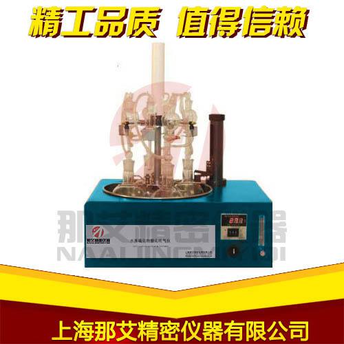 4.16水质硫化物酸化吹气仪.jpg
