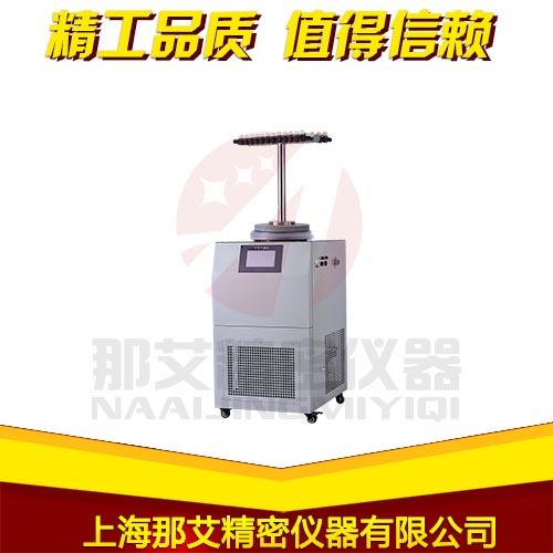 立式冷冻干燥机-菌种保藏型.jpg