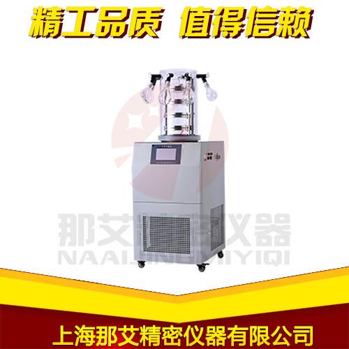 立式冷冻干燥机-挂瓶型.jpg