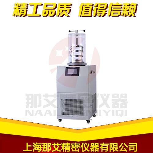 立式冷冻干燥机-压盖型.jpg