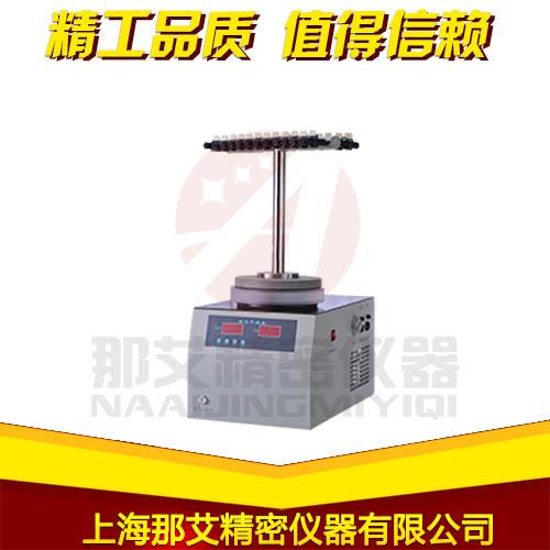 台式冷冻干燥机-菌种保藏型.jpg