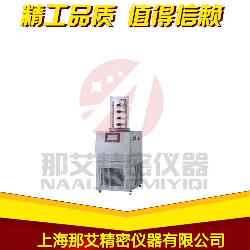 立式冷冻干燥机-普通型.jpg