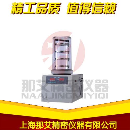 台式冷冻干燥机-普通型.jpg