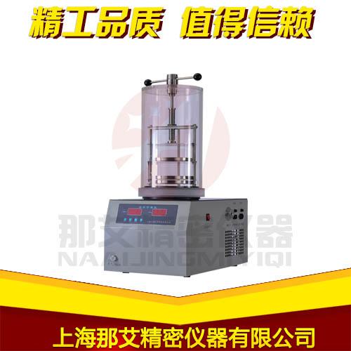 台式冷冻干燥机-压盖型.jpg