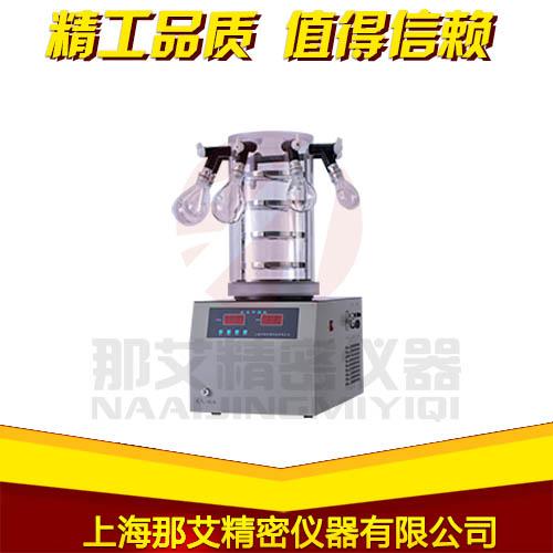 台式冷冻干燥机-挂瓶型.jpg