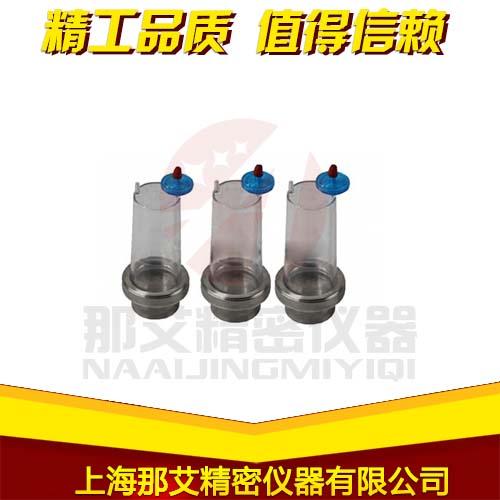 不锈钢集菌培养器(反复使用).jpg